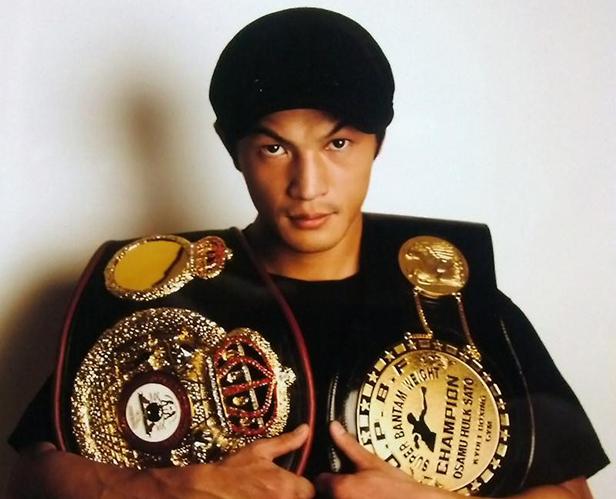 第22代WBA世界スーパーバンタム級チャンピオン 佐藤 修