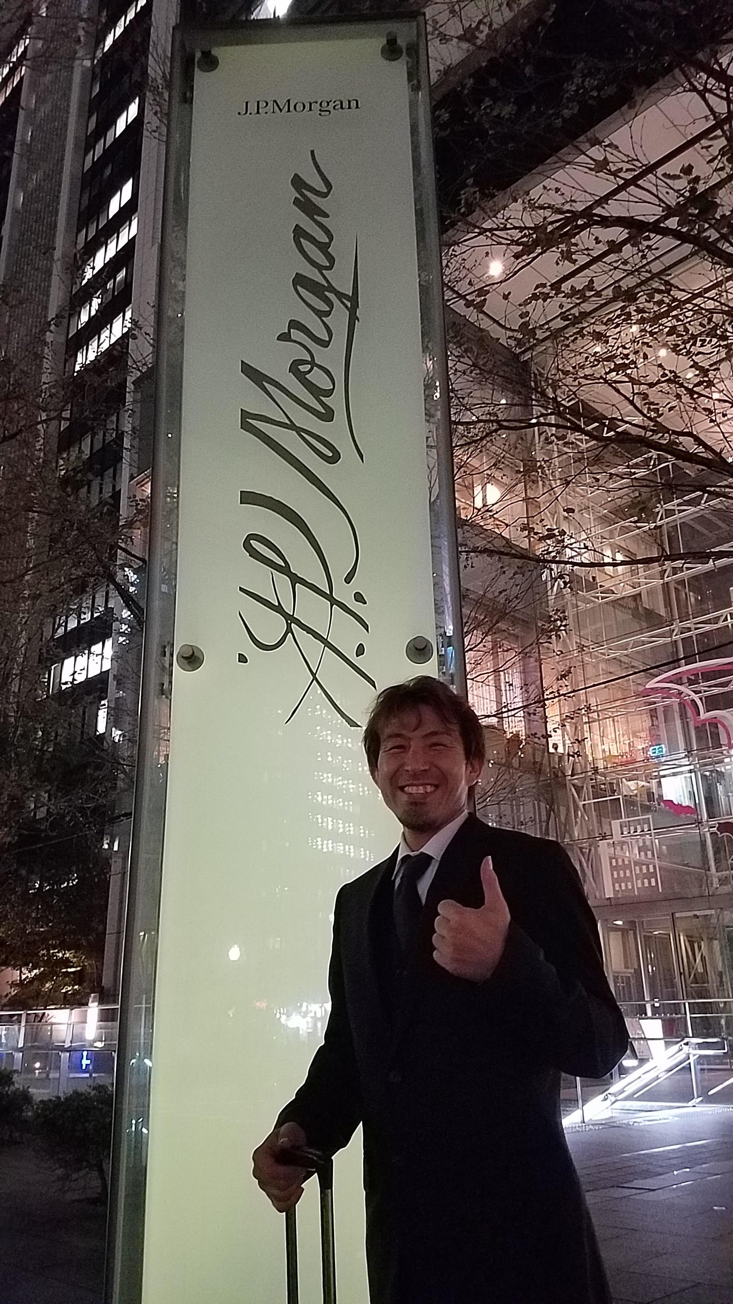 大手外資系企業でのJ.Pモルガン【企業バーチャルボクシング®60】