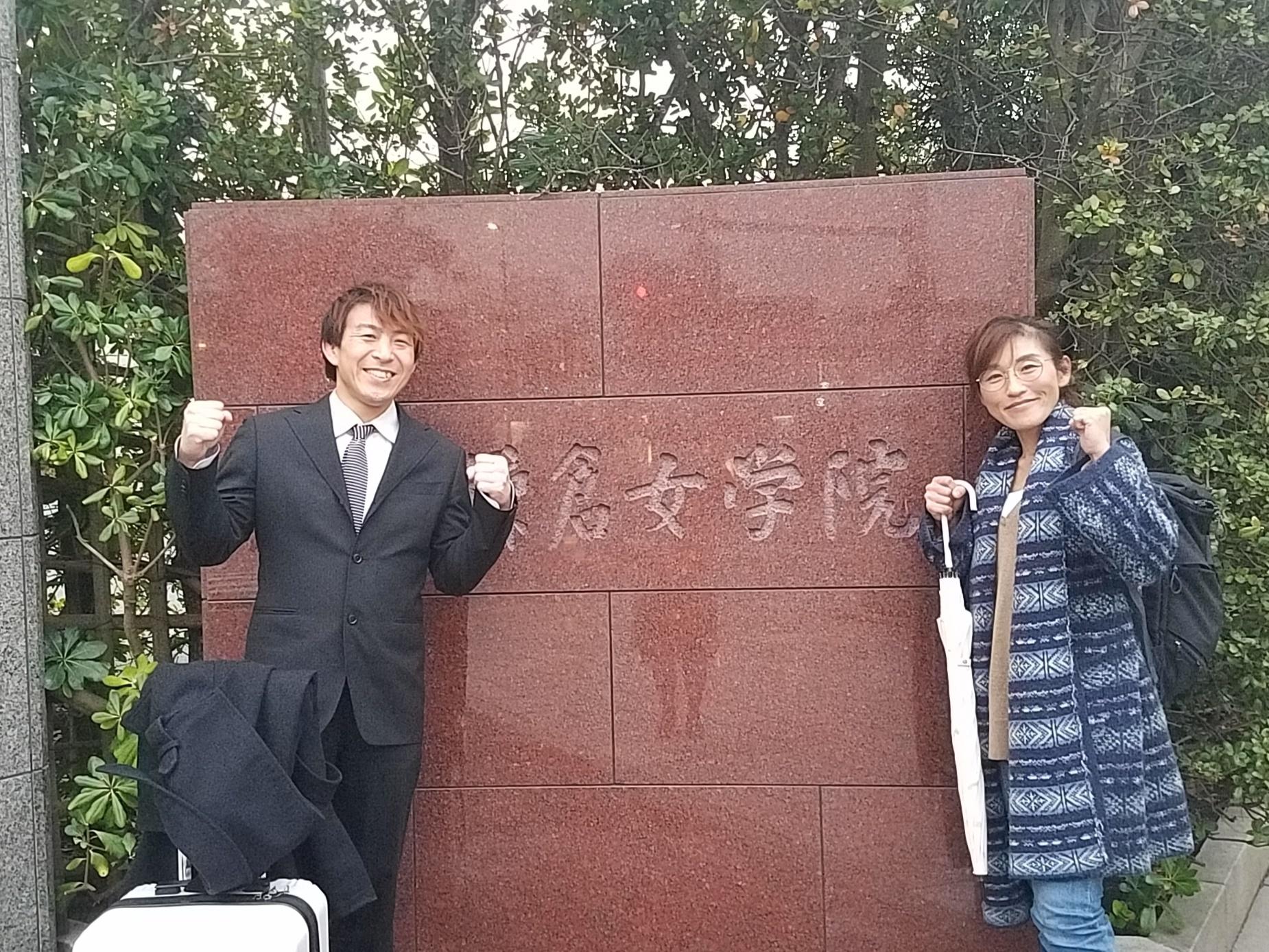 【体育の授業】鎌倉女学院中等部・学校バーチャルボクシング®130分×2クラス