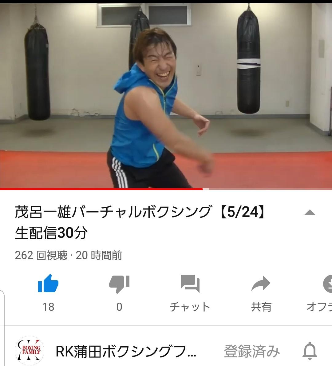 第6弾 5/23(土)バーチャルボクシング®レッスン(配信無料)版